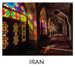 IRAN-300x267 MEDIO ORIENTE